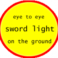swordlight.org sword light llc